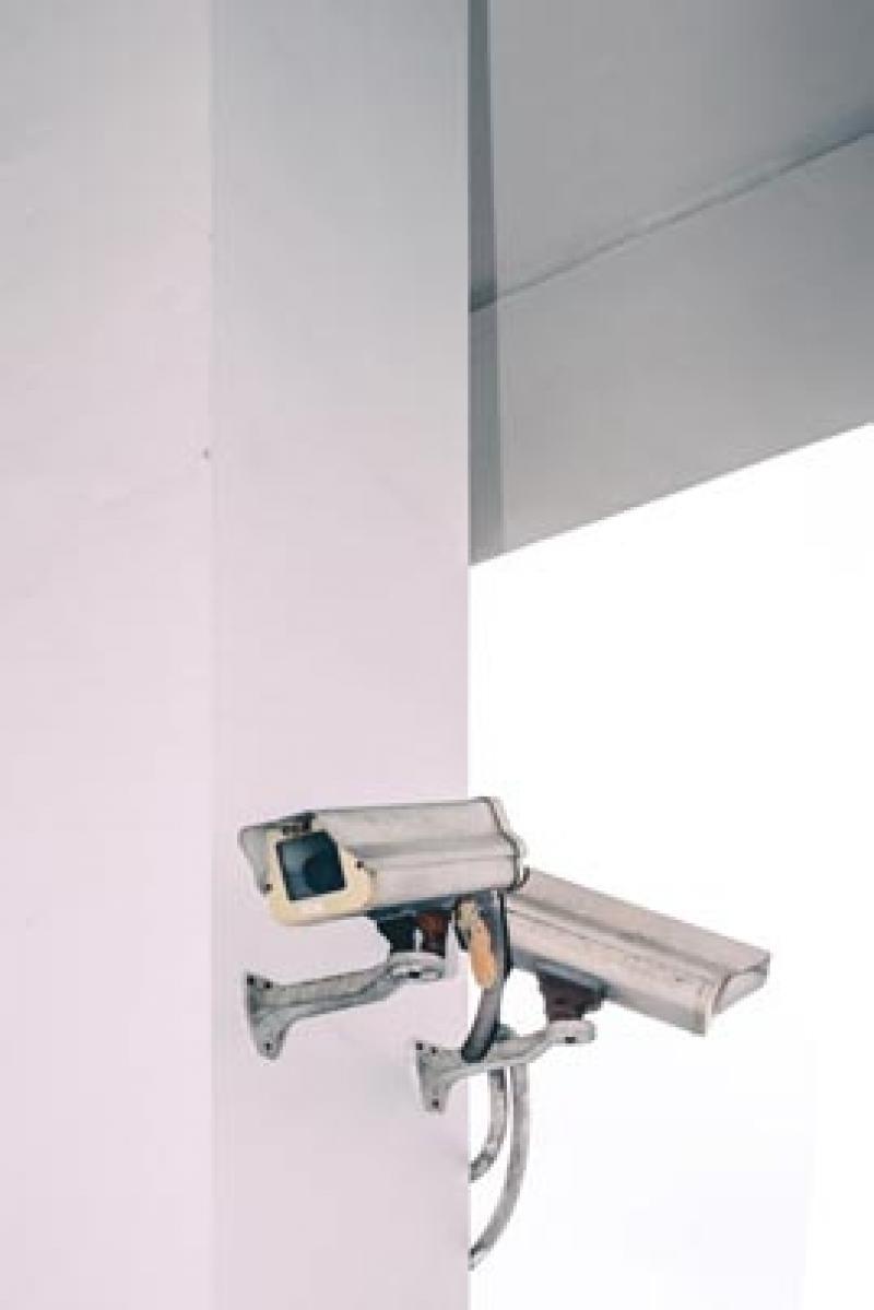 Caméra de surveillance extérieure